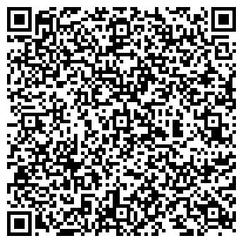QR-код с контактной информацией организации В ЛЕСНИКАХ
