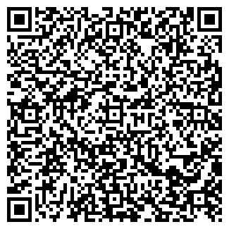 QR-код с контактной информацией организации СПАРТАК СТО