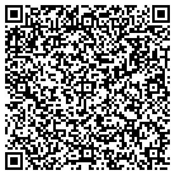 QR-код с контактной информацией организации ТИГР МОТОРС