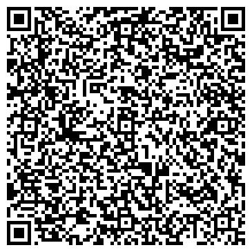 """QR-код с контактной информацией организации УО """"Профсервис"""""""