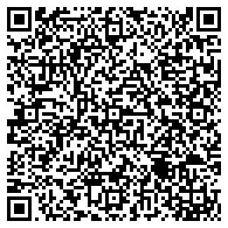 QR-код с контактной информацией организации РОТОР-М