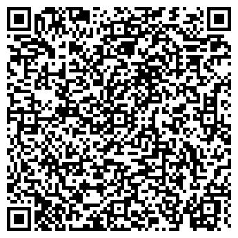 QR-код с контактной информацией организации КАДР УЧЕБНЫЙ ЦЕНТР