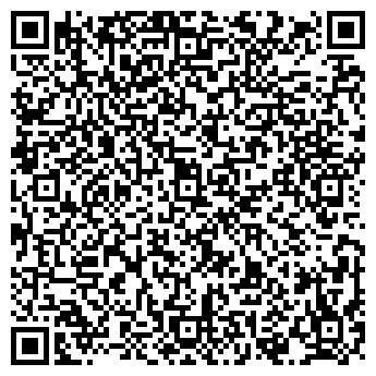 QR-код с контактной информацией организации НОРТЭК, ООО