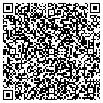 QR-код с контактной информацией организации АТЛАНТ-СЕРВИС, ЗАО