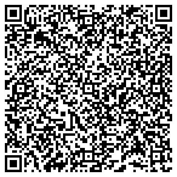 QR-код с контактной информацией организации СТРОИТЕЛЬНОЕ УПРАВЛЕНИЕ № 11, ЗАО