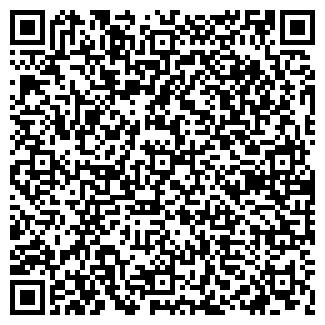 QR-код с контактной информацией организации ВИТА