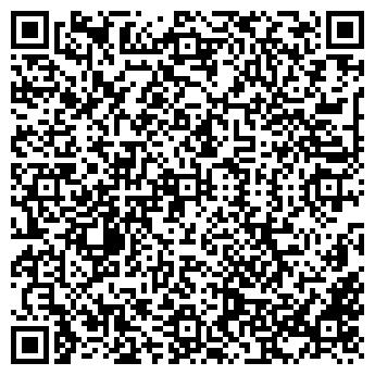 QR-код с контактной информацией организации АЛЬФАСТРОЙ