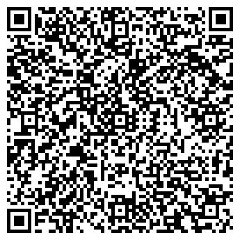 QR-код с контактной информацией организации ООО БАРИ-СТИЛЬ+