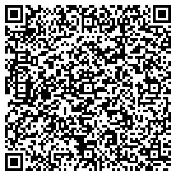 QR-код с контактной информацией организации ДВАДЦАТЫЙ ТРЕСТ