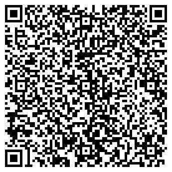 QR-код с контактной информацией организации КОПСТРОЙСЕРВИС