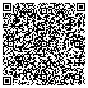 QR-код с контактной информацией организации МЕТА-СЕРВИС, ООО
