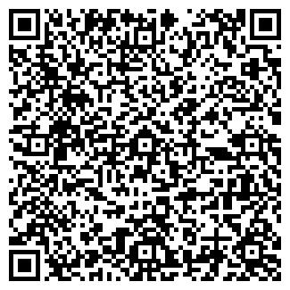 QR-код с контактной информацией организации ПИЛОН