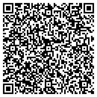 QR-код с контактной информацией организации ГУДП «Путь»