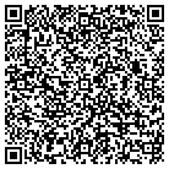 QR-код с контактной информацией организации РЕМСТРОЙПРОЕКТ, ООО