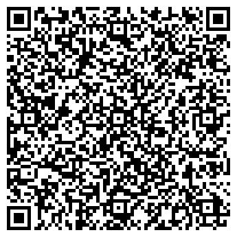 QR-код с контактной информацией организации ТРЕСТ № 707, ЗАО