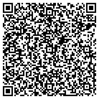 QR-код с контактной информацией организации ТОРГОВЫЙ ДОМ ВАСЯ