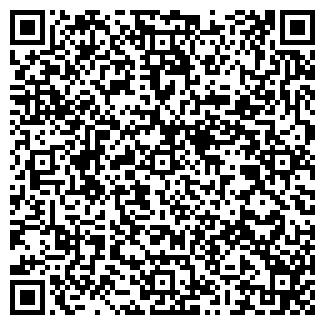 QR-код с контактной информацией организации ХАТЛОН