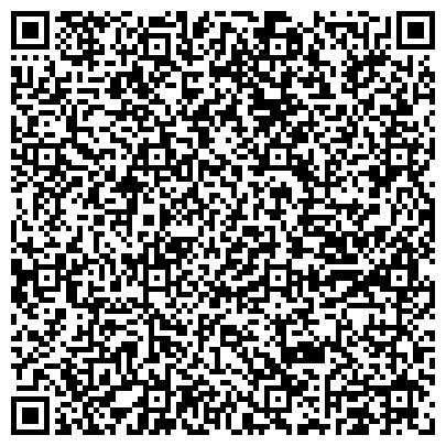 QR-код с контактной информацией организации № 24 ДЕТСКИЙ САД С ОСУЩЕСТВЛЕНИЕМ ХУДОЖЕСТВЕННО-ЭСТЕТИЧЕСКОГО И ИНТЕЛЛЕКТУАЛЬНОГО РАЗВИТИЯ