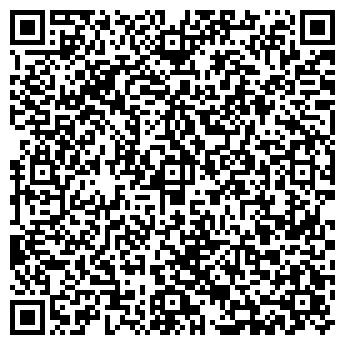 QR-код с контактной информацией организации № 32 ДЕТСКИЙ САД