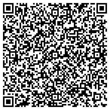 QR-код с контактной информацией организации № 41 ДЕТСКИЙ САД КОМПЕНСИРУЮЩЕГО ВИДА