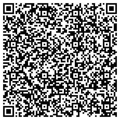 QR-код с контактной информацией организации № 50 ДЕТСКИЙ САД КОМБИНИРОВАННОГО ВИДА