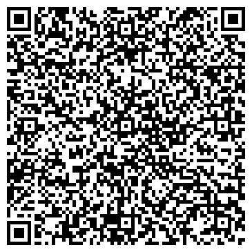 QR-код с контактной информацией организации № 53 ОЗДОРОВИТЕЛЬНЫЙ ДЕТСКИЙ САД