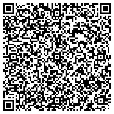 QR-код с контактной информацией организации № 61 ДЕТСКИЙ САД КОМБИНИРОВАННОГО ВИДА