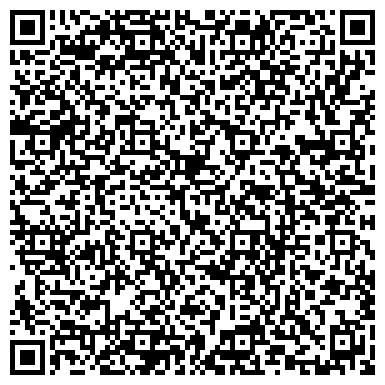 QR-код с контактной информацией организации № 64 ДЕТСКИЙ САД КОМБИНИРОВАННОГО ВИДА