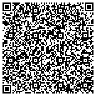 QR-код с контактной информацией организации № 67 ДЕТСКИЙ САД КОМПЕНСИРУЮЩЕГО ВИДА ДЛЯ ДЕТЕЙ С НАРУШЕНИЕМ РЕЧИ