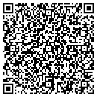 QR-код с контактной информацией организации № 92 ЯСЛИ-САД