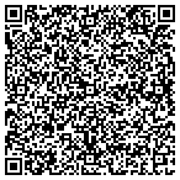 QR-код с контактной информацией организации РОВЕСНИК ПОДРОСТКОВО-МОЛОДЕЖНЫЙ ЦЕНТР