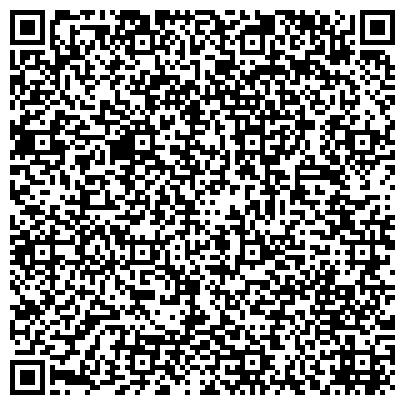 QR-код с контактной информацией организации КОМБИНАТ СОЦИАЛЬНОГО ПИТАНИЯ, ООО
