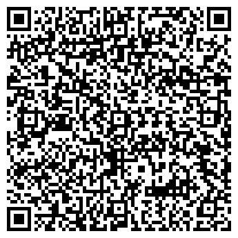 QR-код с контактной информацией организации № 2 ОБЪЕКТИВ ГСК