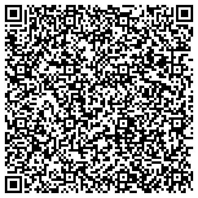 QR-код с контактной информацией организации СПЕЦТРАНС КОЛПИНСКАЯ АВТОБАЗА