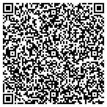 QR-код с контактной информацией организации ОМЕГА СОЗВЕЗДИЕ БЕЗОПАСНОСТИ