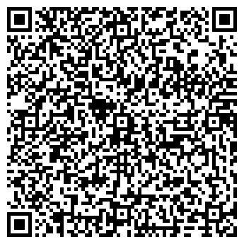 QR-код с контактной информацией организации АВТО-ЖЕСТЬ, ООО