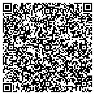 QR-код с контактной информацией организации ГИДРАВЛИКА СПЕЦИАЛИЗИРОВАННЫЙ АВТОСЕРВИС