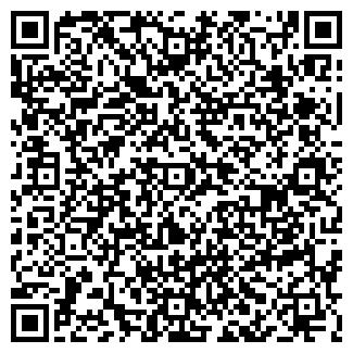 QR-код с контактной информацией организации КОРЕАНА