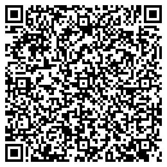 QR-код с контактной информацией организации КРОСС ПК