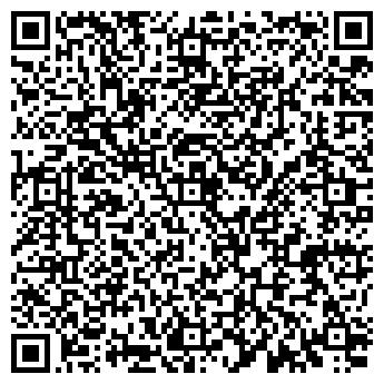 QR-код с контактной информацией организации КРОТ АВТО СЕРВИС, ООО
