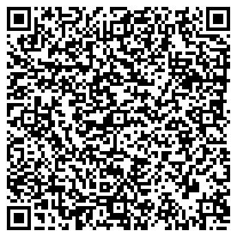 QR-код с контактной информацией организации РАМЗЕС, ООО