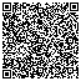 QR-код с контактной информацией организации СТО-4