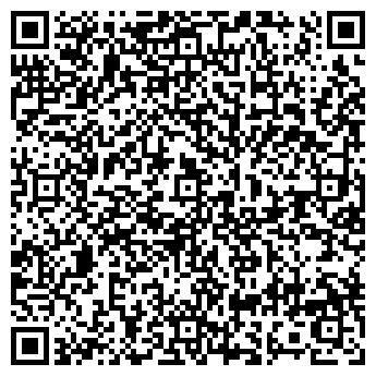 QR-код с контактной информацией организации АС ЛОГИСТИК, ООО