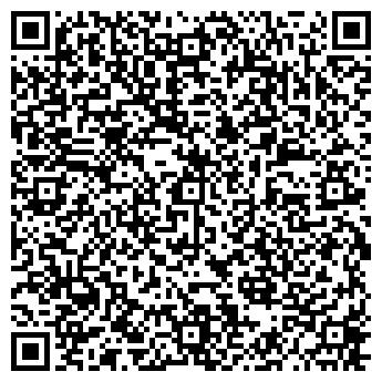 QR-код с контактной информацией организации ВИРАЖ АТП, ООО