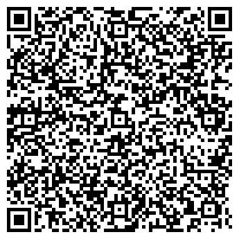 QR-код с контактной информацией организации СТРОЙСЕРВИС, ООО