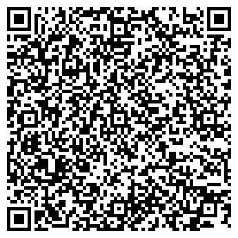 QR-код с контактной информацией организации МОСТЭК, ЗАО