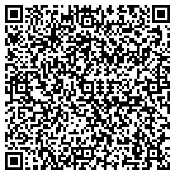 QR-код с контактной информацией организации ЛЕНМОНТАЖ, ООО