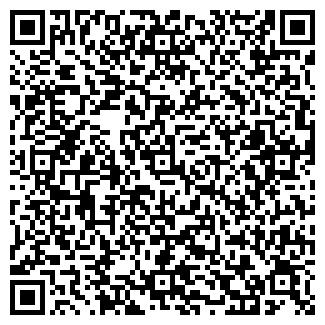 QR-код с контактной информацией организации ПРОГРЕСС-СВЯЗЬ