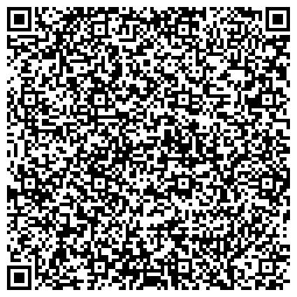 QR-код с контактной информацией организации УПРАВЛЕНИЕ ФЕДЕРАЛЬНОЙ ПОЧТОВОЙ СВЯЗИ СПБ И ЛО КРАСНОСЕЛЬСКИЙ МЕЖРАЙОННЫЙ ПОЧТАМТ