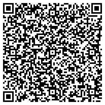 QR-код с контактной информацией организации АЗАЛИЯ, ООО